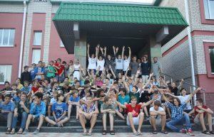 Летний лагерь для старшеклассников