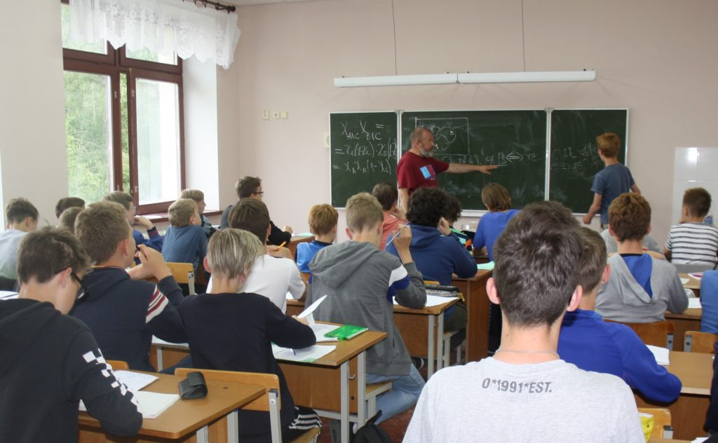 Математическая программа